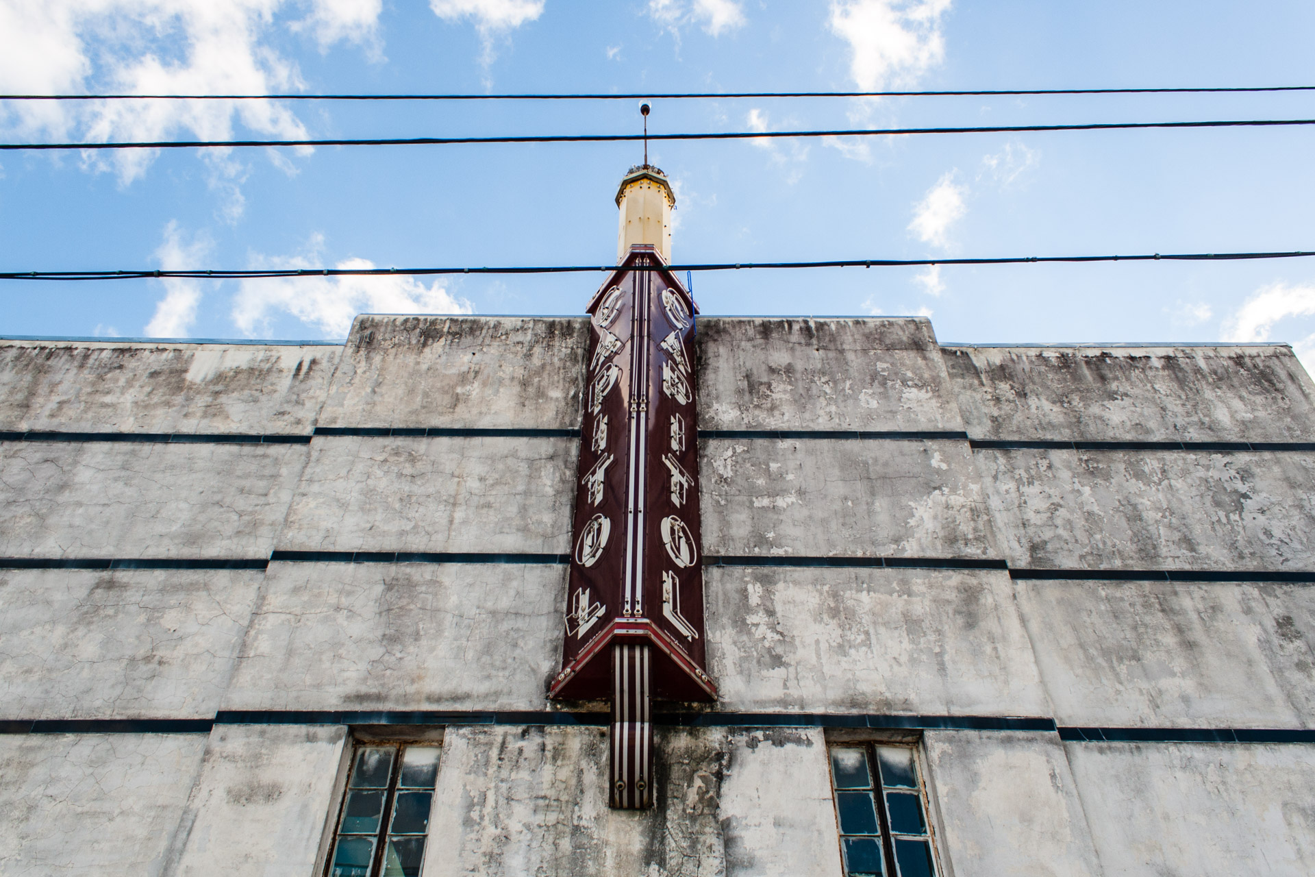 West Columbia, Texas - The Capitol Theater (up)
